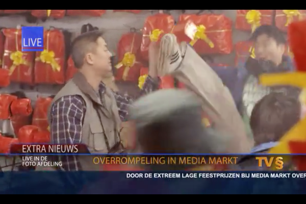 Mediamarkt Commercial